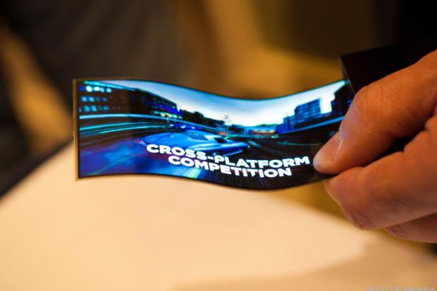 Samsung Youm flexible screen - CNET