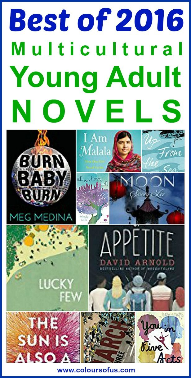 Best Multicultural Young Adult Novels, Ages 13 to 18