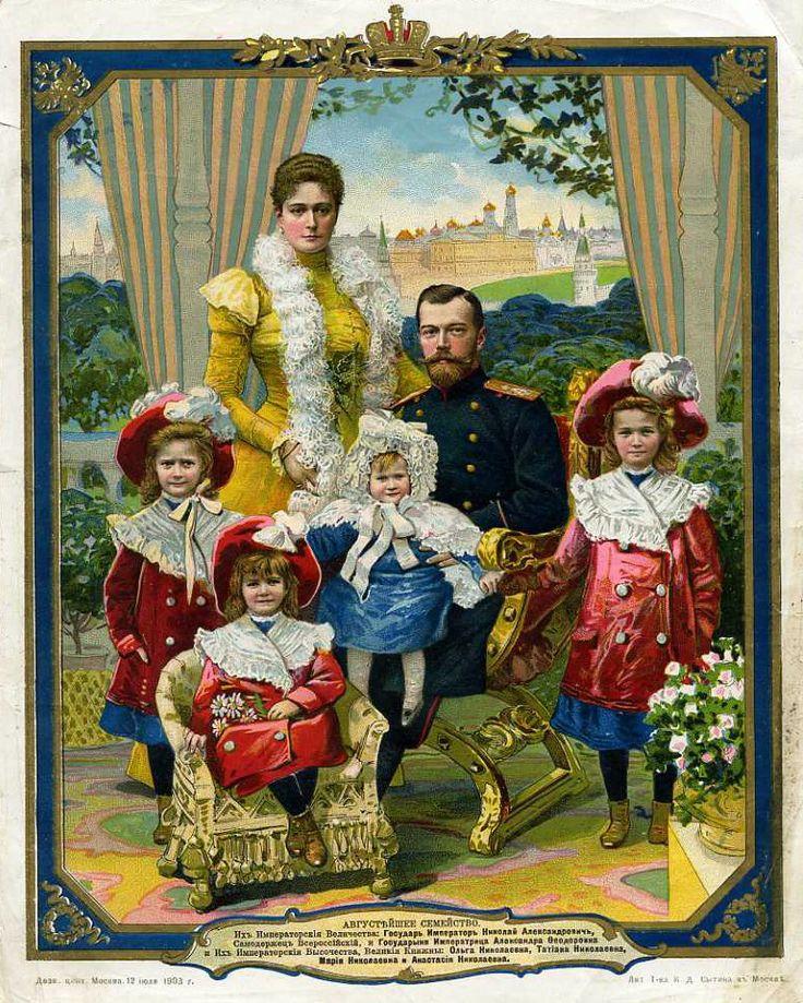 Семья николая 2 открытка, начальника