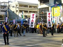 Aum Shinrikyo - Wikipedia, the free encyclopedia