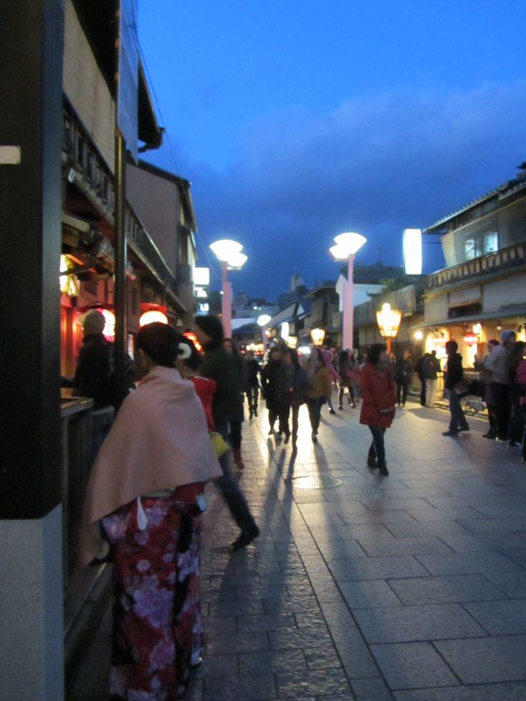 Calles de la hermosa Kyoto