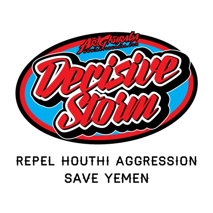 Repel Houthi Aggression | Save Yemen