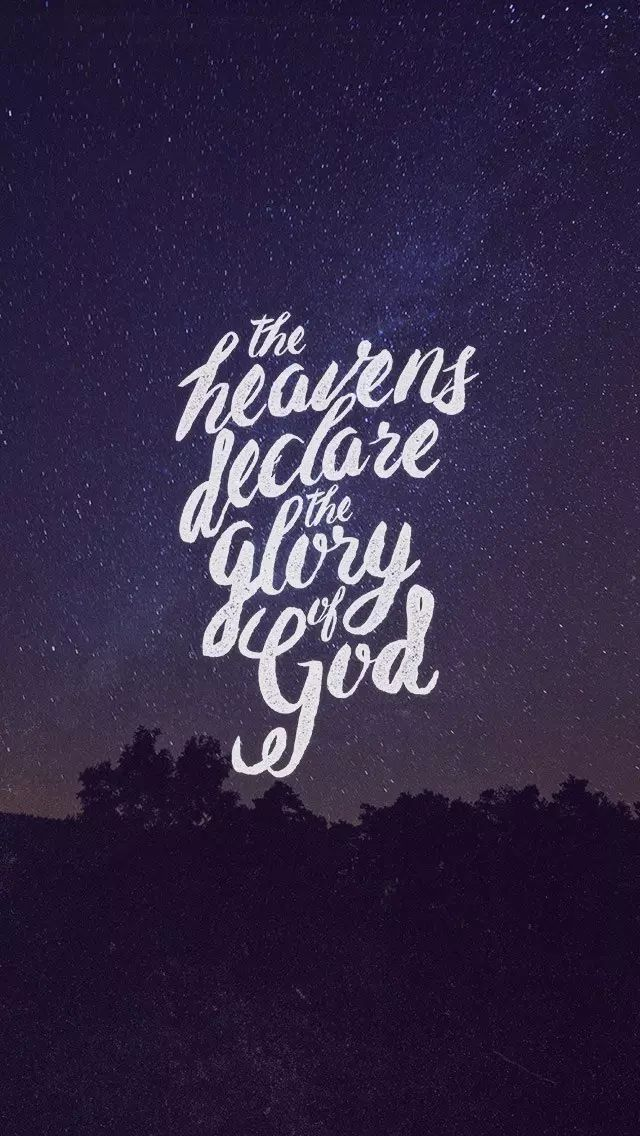 Psalms 19:1 #bible #verse #typography