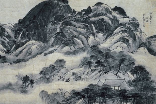 An example of an 18th century landscape. Collection of Ho-Am Art Museum, South Korea.