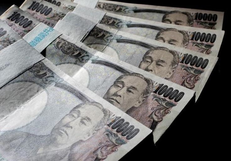 Japan government may weigh revising target of no budget deficit by 2021: sources.(January 18th 2017)