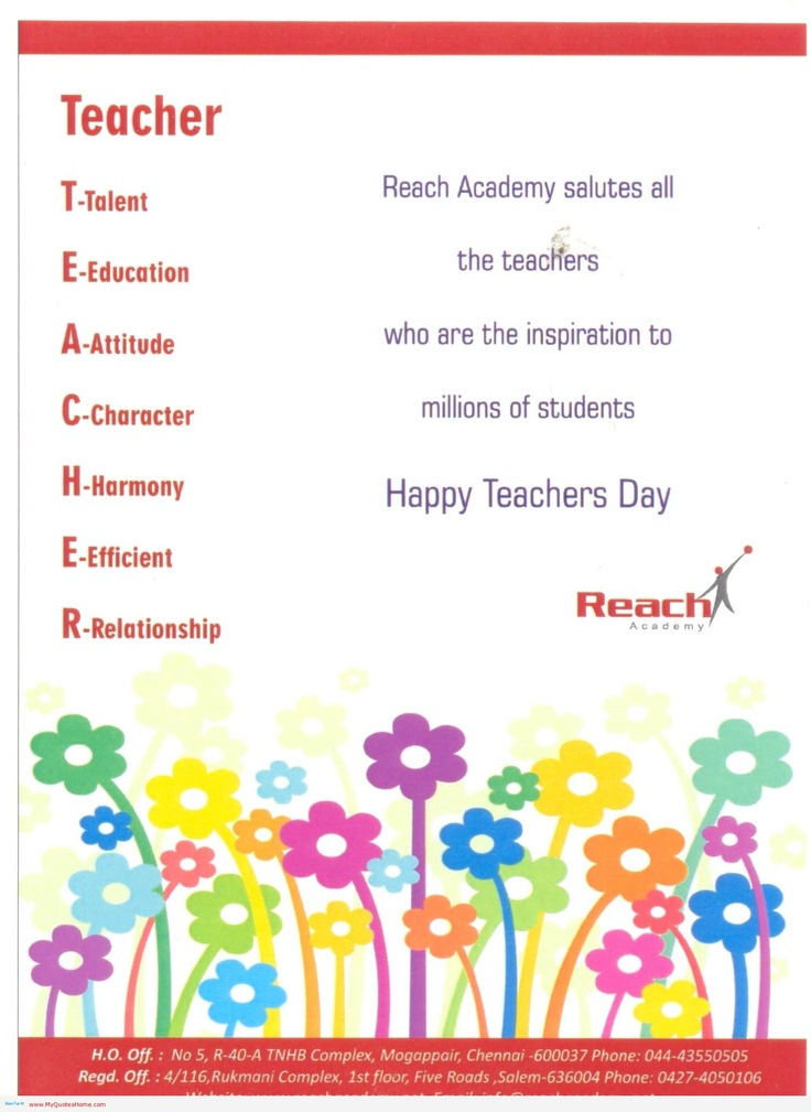 Innovative Classroom Quotes ~ Incredible teacher day cards http downhillpublishing