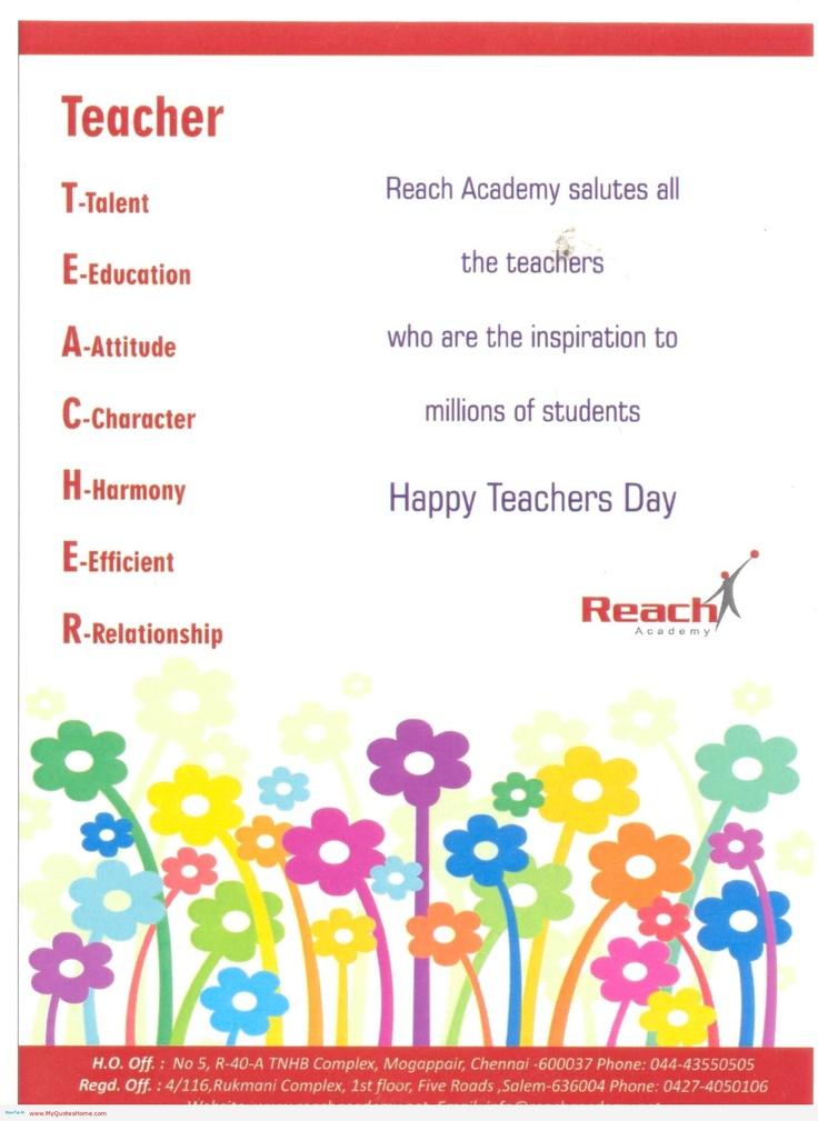 Invitation Card Of Teacher S Day | Invitationjpg com