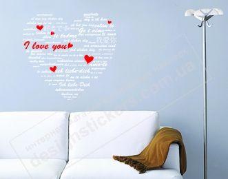 Письмо любви - прекрасное украшение дома на День Святого Валентина. Благодаря своей утонченной изысканности, наклейка может стать постоянным украшением Вашего интерьера, а не только праздничным декором.
