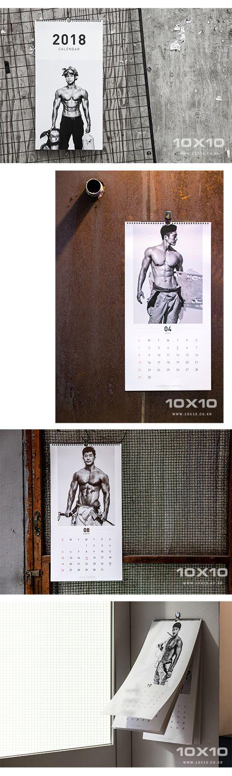 [텐바이텐] Photographer_BORI.LEE  Stylist_SUKYUNG.LEE  #tenbyten #10x10  #911 #119 #fireman #firefighter #calendar #stationery #black #gray