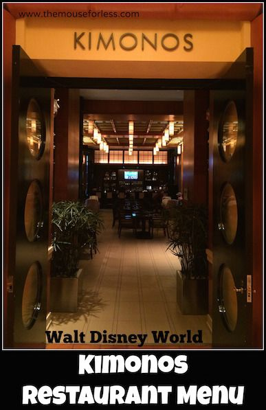 A great variety of upscale adult beverages are all here for you to view on the Kimonos Lounge Menu at the Walt Disney World Swan Hotel