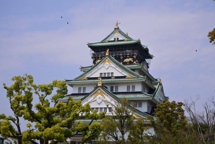 Chateau de Osaka À la découverte du Japon 🇯…