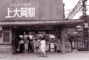 Google で見つかった city.yokohama.lg.jp の画像