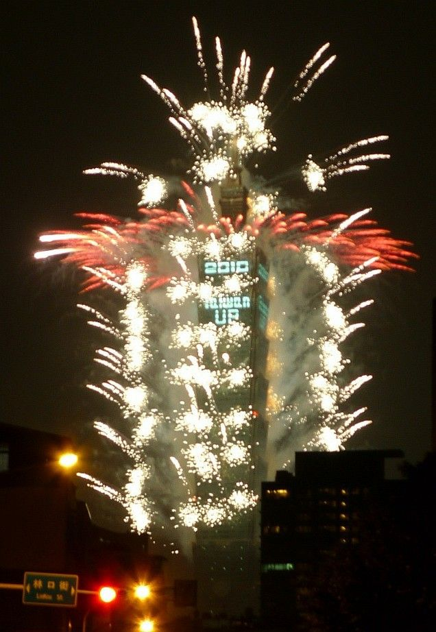 Taipei 101 Fireworks -----  Taiwan is one of the Four Asian Tigers and a member of the WTO and APEC.