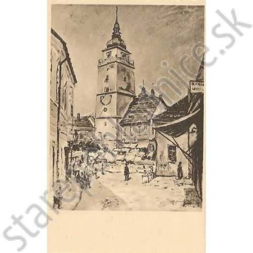 Trnava - Pohľadnice