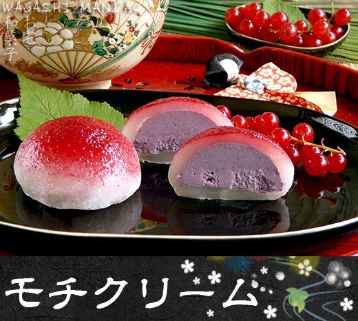 cream mochi daifuku