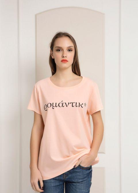 T-shirts made in Greece! English words written in Greek! ρομάντικ* (romantic) t-shirt..
