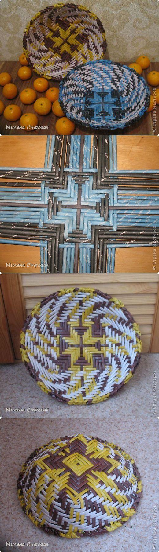 Newspaper weaving - Dish | Country Masters | Плетение из газет | Постила