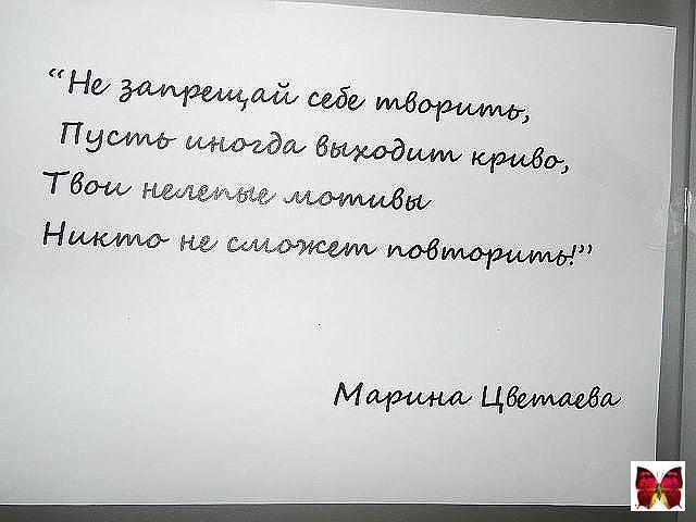 Народ и знаменитости о рукоделии и рукодельницах / Болталка / Разговоры на любые темы