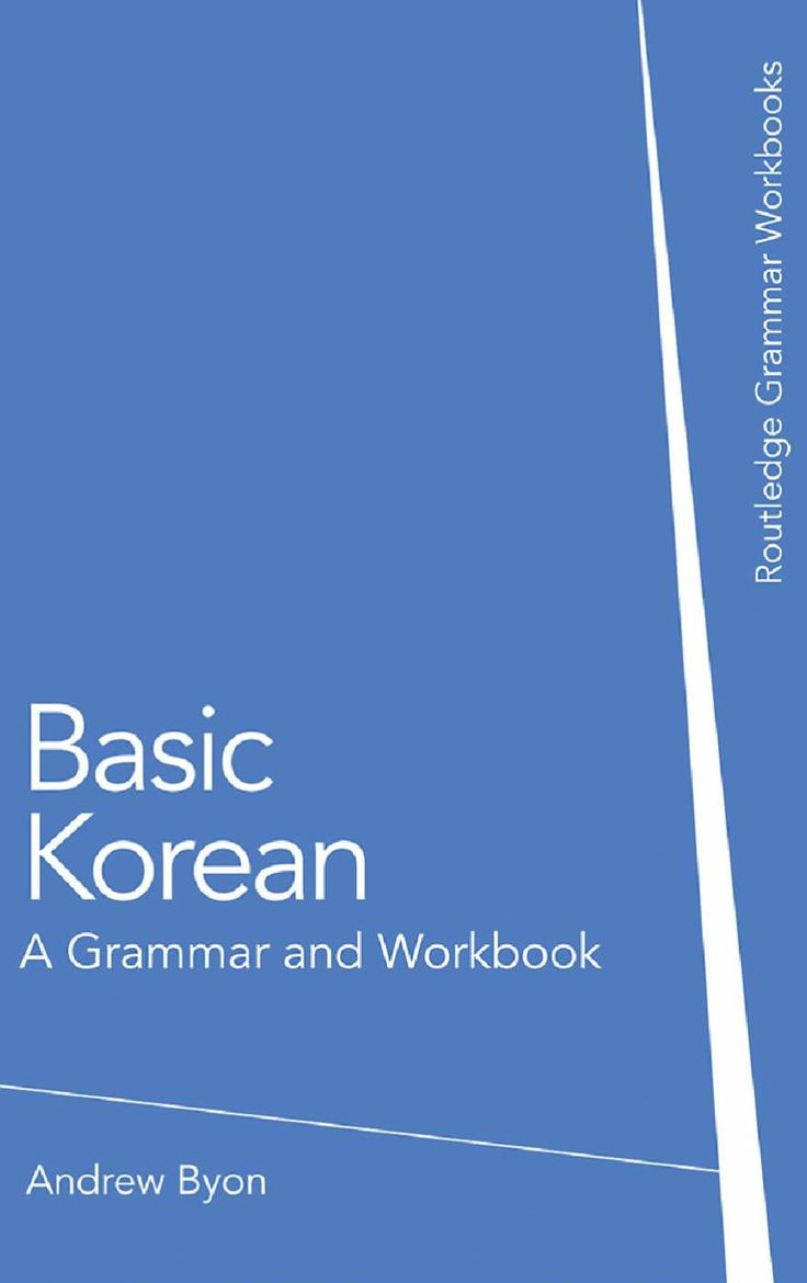 Workbooks learn spanish workbook pdf : 10 best KOREAN images on Pinterest | Korean language, Korean ...