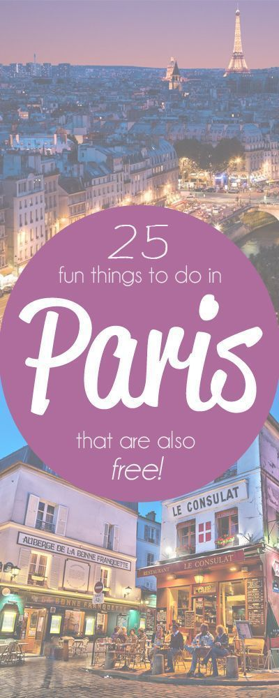 25 awesome, quirky and absolutely free things to do in Paris. #travel www.eurotriptips.... - www.lainaturner.com