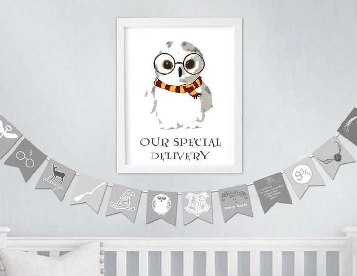 Harry Potter Nursery Art, Our Special Delivery, Hedwig, Harry Potter baby, Harry Potter baby gifts, Harry Potter nursery decor, art, owl art by MyPorchPrints on Etsy https://www.etsy.com/listing/476314470/harry-potter-nursery-art-our-special