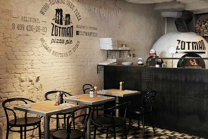 Открытия недели: Zotman Pizza Pie, бар с крафтовыми пивом Hophead и флагманский Lacoste — Еда — Афиша-Город