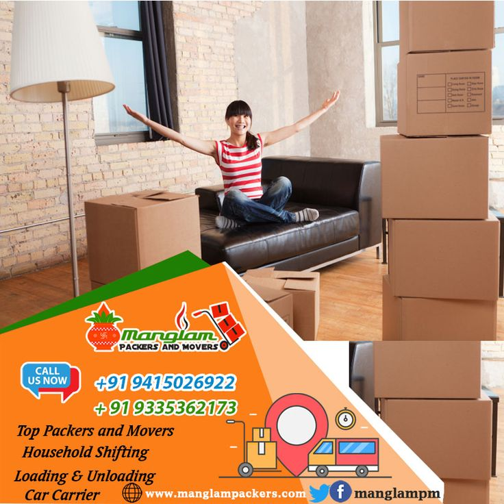 Manglam Packers & Movers Pvt. Ltd. was founded by a group with years of experience on their side and the goal of establishing a quality Packers and Movers Service in Lucknow. Our people are professional, courteous and highly trained. We are known Packers and Movers in Lucknow City since 1999,  #movers_in_Lucknow #movers #movers_and_packers #Lucknow_movers #packers #relocation #storage #self_storage #moving_comapnies_in_Lucknow #local_movers_in_Lucknow _movers_Lucknow #cheap_movers_in_Lucknow