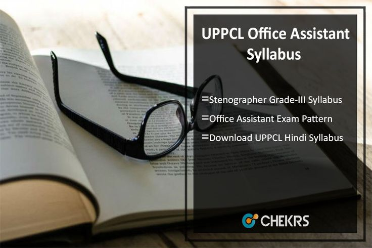 UPPCL Office Assistant Syllabus 2017 Pdf- Steno Grade 3 Exam Pattern