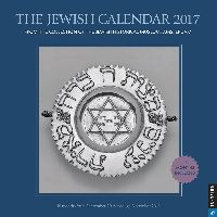The Jewish Calendar 2017 / 5777