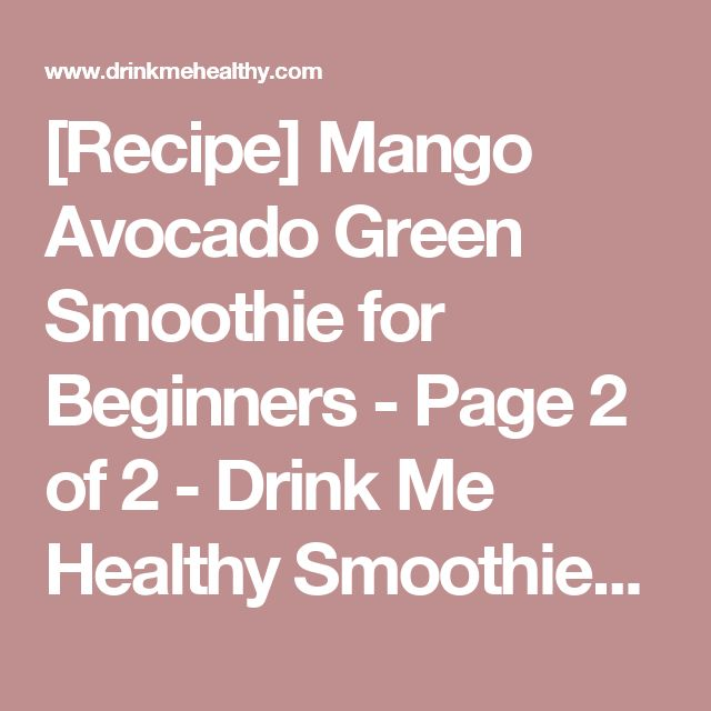 [Recipe] Mango Avocado Green Smoothie for Beginners - Page 2 of 2 - Drink Me Healthy Smoothies & Juicing