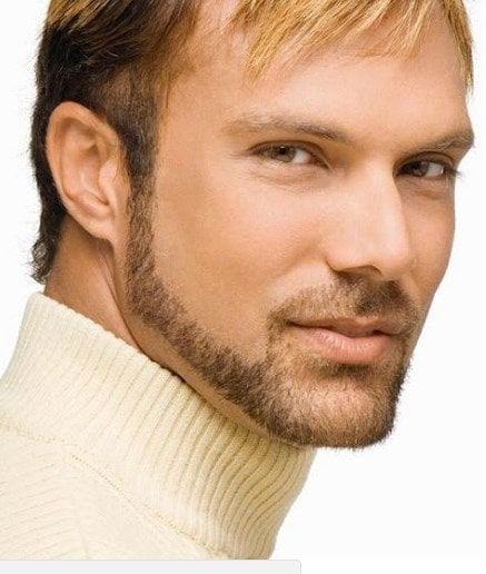 nice The Latest Beard Trim Styles