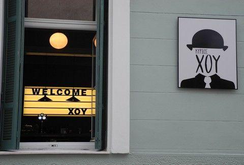 Πετράλωνα: Στην γειτονιά των καλοφαγάδων για... ποτό! 5 barάκια δίνουν τις κατάλληλες αφορμές... - Clubs & Bars - Athens Magazine