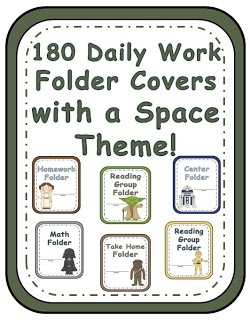 Space Themed Daily Work Folders! ~By www.FernSmithsClassroomIdeas.com
