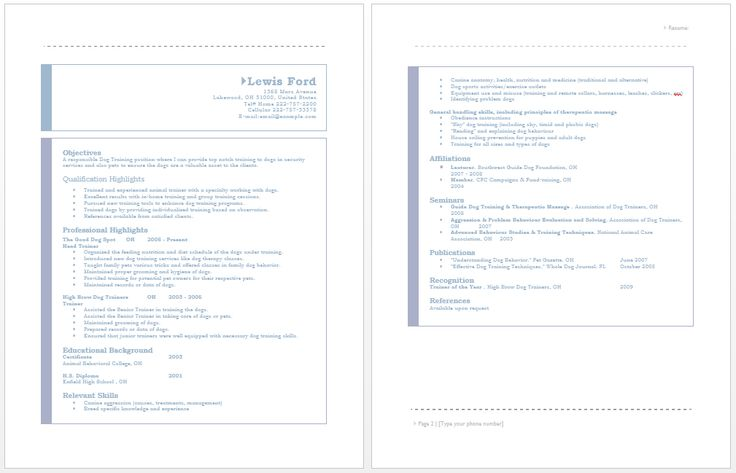 Guest Service Agent Resume resume sample Pinterest - allocation analyst sample resume
