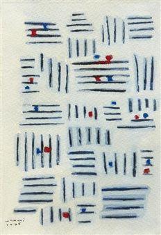 (Korea) Untitled 1965 by Whanki Kim (1913- 1974). Oil on canvas. 김환기
