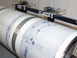 Siguen temblores de tierra en el país; Sismología reporta otros tres