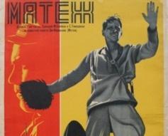 1928 Myatezh (Uprising) Original Russian Film Poster #vintageposters #vintageseekers