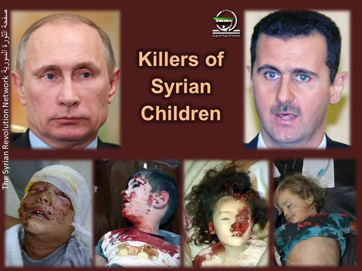 The weather is good in #Syria, so Putin & Assad rain cluster & barrel bombs on defenceless Syrians.  via Twitter @AlistairReign & AlistairReignBlog.com