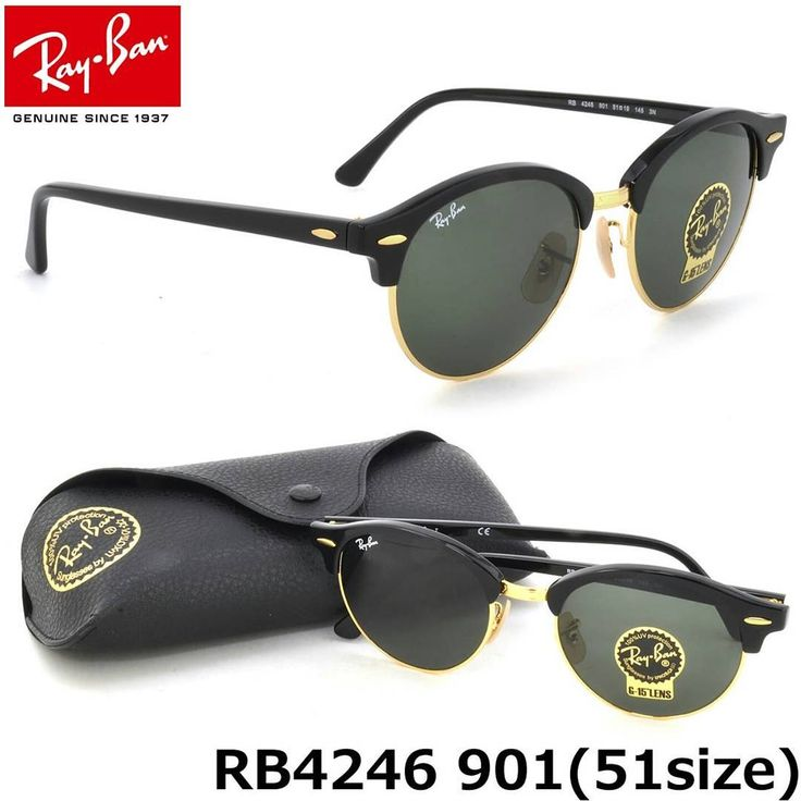 Ray Ban Shop Sale