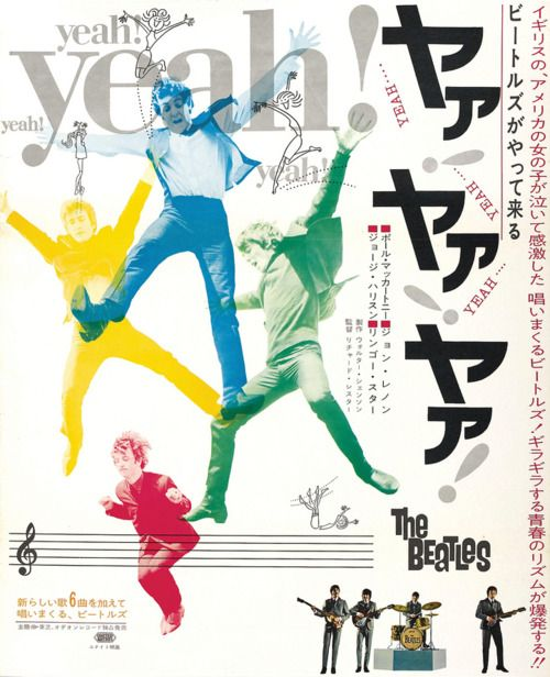 The Beatles: A Hard Day's Night 1964 / A collection of visual research   surveying the history of graphic   design in Japan.