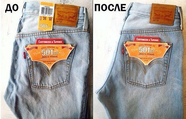 Модернизированные 501 Levis попали к нам на ремонт :) Ушили их по заднему шву, теперь джинсы сидят идеально. По вопросам ремонта джинсов любой сложности обращайтесь по Тел.-Viber-WhatsApp-Telegram +38(093)979-88-77