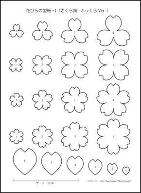 お花の型紙集・2 | 型紙ダウンロード | 【ココリボン】 ヘアゴム・ヘアアクセサリー・リボンの作り方♪