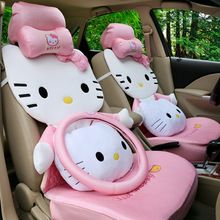Wholesale14pcs / Set Car Styling olá Kitty rosa assentos de carro cobre um…