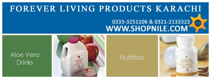 Shopnile offers complete range of Forever Living Products in Pakistan at competitive prices ever.    All products are pure natural, herbal,  based and highly recommended by Faisal Qureshi and Aijaz Aslam.