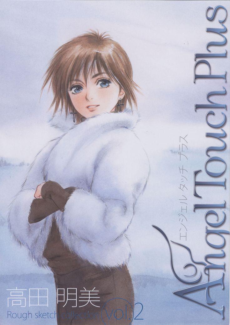 Angel Touch Plus – vol. 2 de Takada Akemi