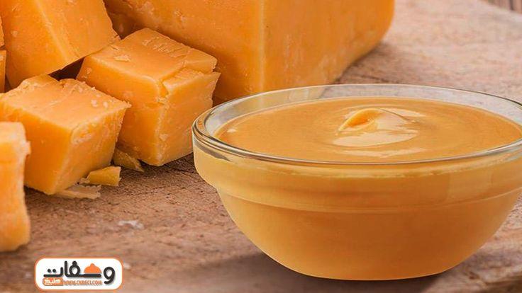 طريقة عمل صوص الجبنة
