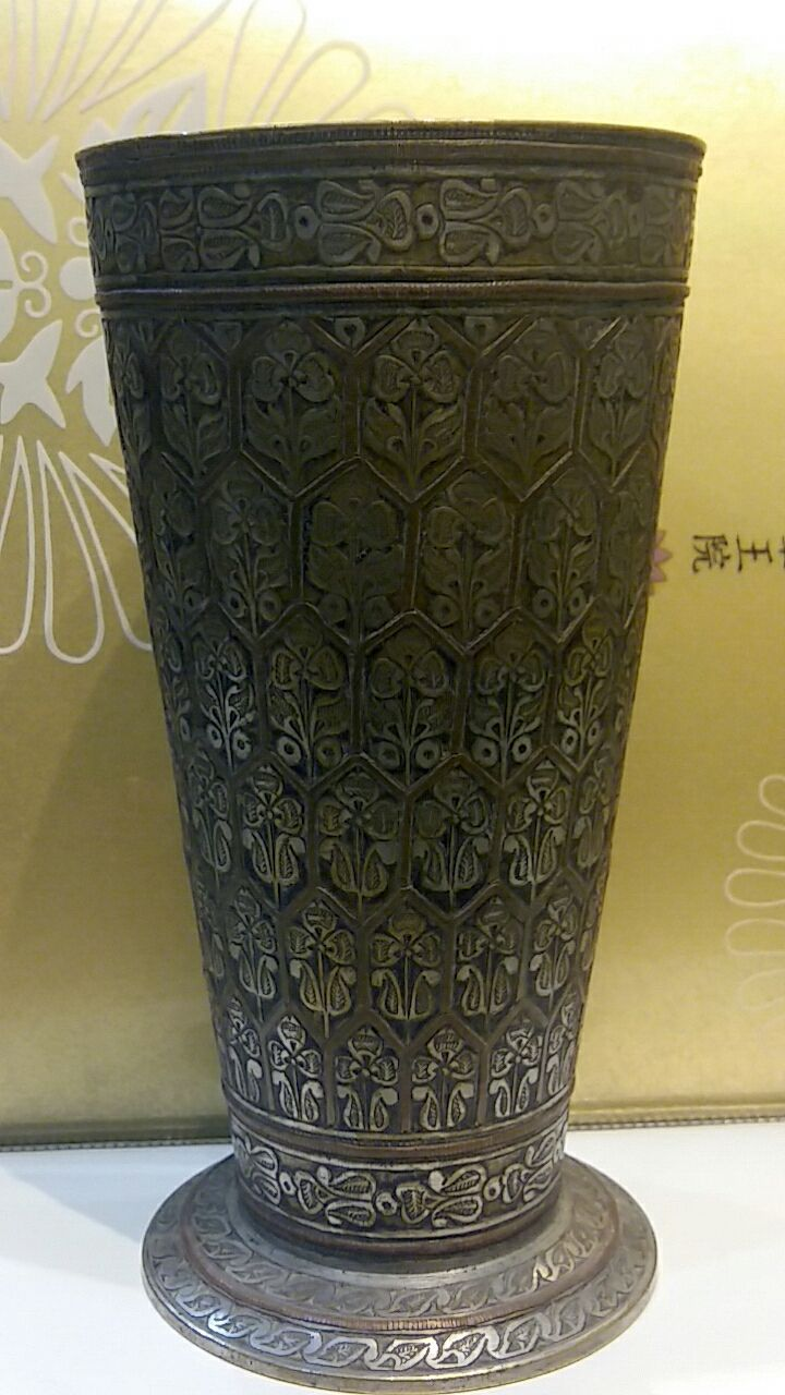 Mughal silver inlaid - brass and copper engraved lasi glass.