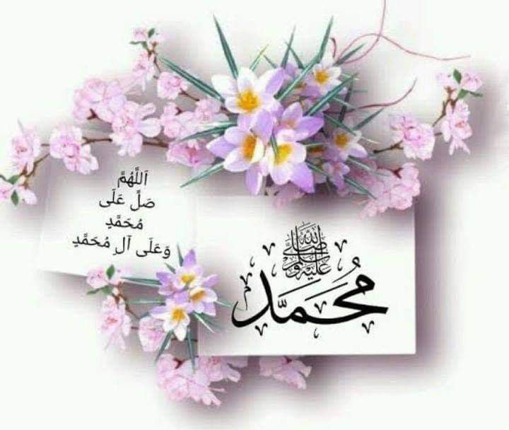 Image Shared By Naina Find Images And Videos About Wallpaper Islam And Muslim On We Heart It In 2021 Islamic Gifts Islamic Caligraphy Art Islamic Calligraphy Quran
