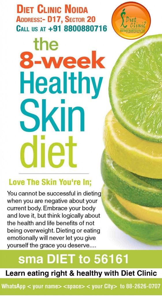 lemon and lime water for weight loss recipe