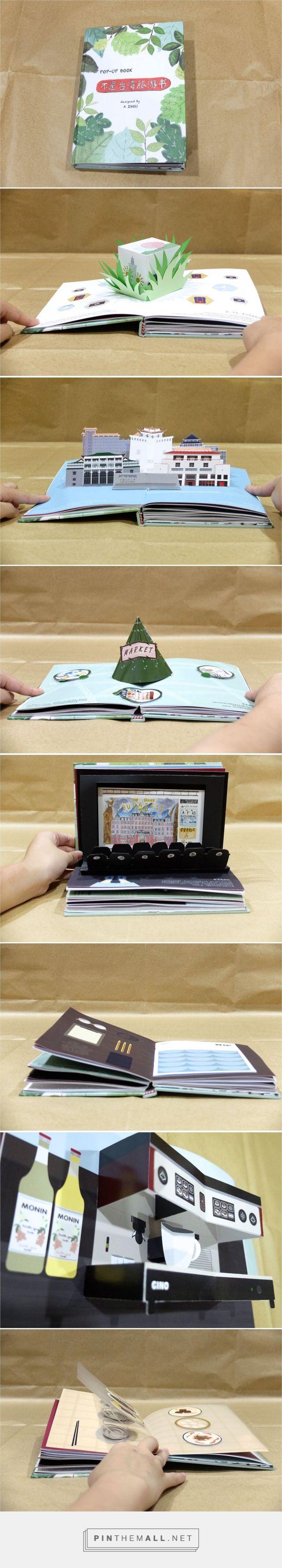 POP-UP BOOK《不是台湾旅游书》